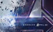 by Isabella Muniz After many months of waiting, Marvel released the trailer for the last avengers movie coming out in April 2019. The trailer was released on December 7th, 2018. […]